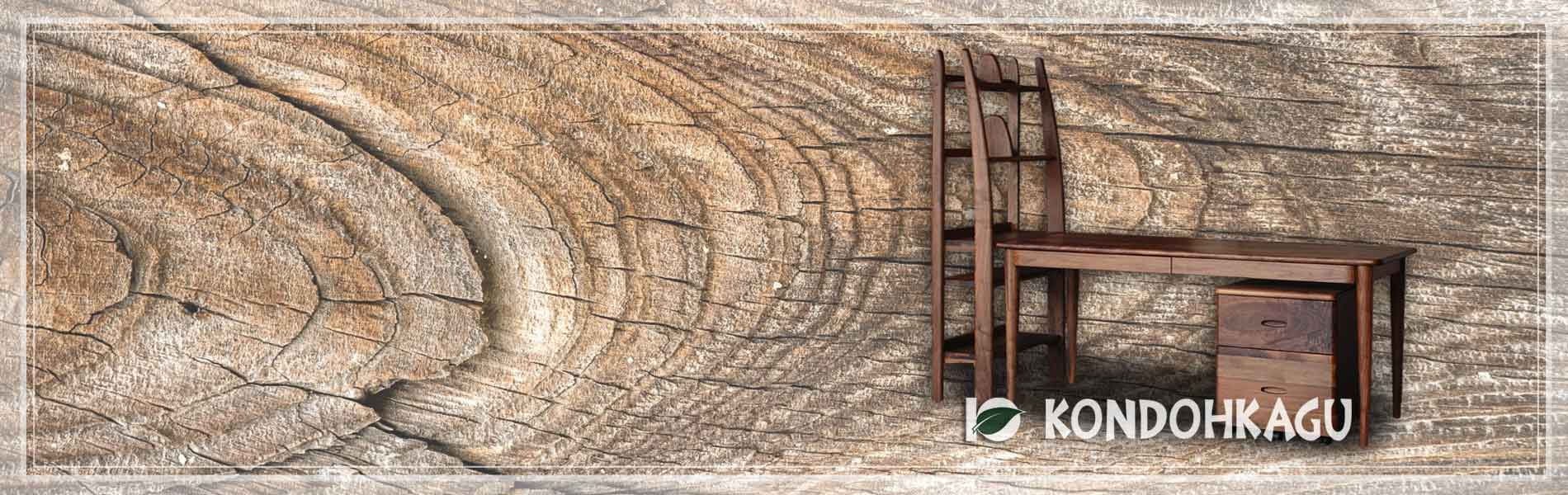 ウォールナットデスクスライダー画像
